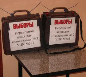 Сотрудники социальных служб принуждают пенсионеров и инвалидов голосовать дома и за Владимира Путина