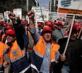 В Греции проходит 24-часовая всеобщая забастовка