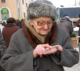 Что готовит для россиян грядущая пенсионная реформа
