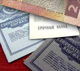 Минфин предлагает россиянам позаботится о своем будущем самостоятельно