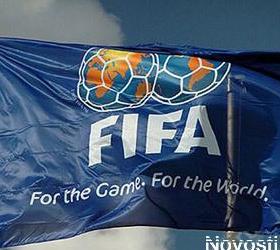 ФИФА построит в Цюрихе свой музей под землей