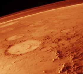 На Марсе обнаружены следы вулканической активности