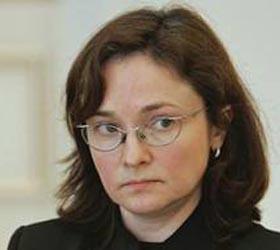 Минэкономразвития: российская экономика перестанет быть сырьевой
