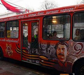 В российских городах появятся сталинобусы