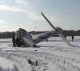 Увеличилось число жертв авиакатастрофы под Тюменью