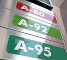 Стоимость бензина составит 30 рублей