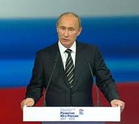 Владимир Путин зарегистрирует «Народный фронт»