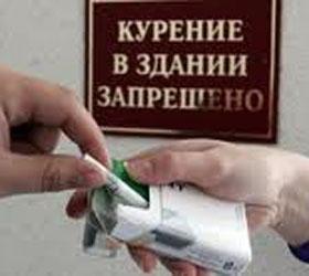 Российские работодатели учатся увольнять курильщиков