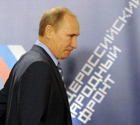 Общероссийский Народный Фронт приостановил работу