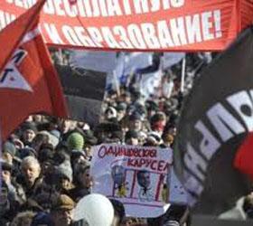 Несистемная оппозиция отказалась от проведения первомайской акции