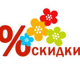 Propusk.me — сайт скидок. Отзывы о propusk.me