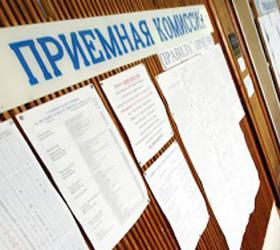 В российских вузах будут отменены заочное и вечернее отделения