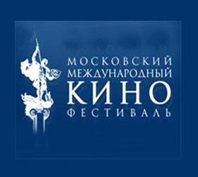 Определены победители Московского международного кинофестиваля