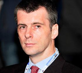 Прохоров собрался бороться  за пост мэра Москвы