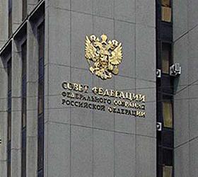 Советом Федерации был одобрен закон о митингах