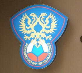 Здание РФС пикетируют болельщики московского «Спартака»
