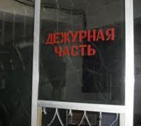 В Подмосковье после матча Россия-Чехия болельщики ранили полицейского