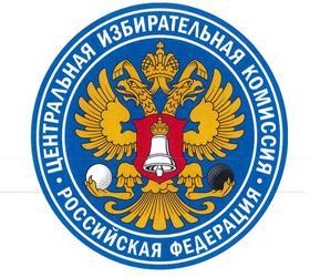 Центризбирком РФ намерен учиться у зарубежных коллег