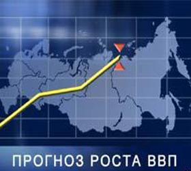 Половина ВВП производится в шести регионах, включая Петербург и Москву