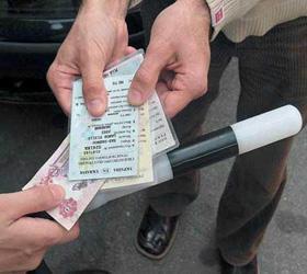 Повышение штрафов для жителей Москвы ЛДПР требует признать незаконным