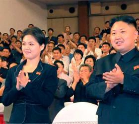 Лидер КНДР женился