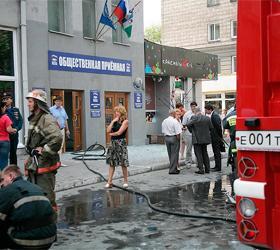 """Сегодня в Новосибирске женщина подожгла себя в отделении партии """"Единая Россия"""""""