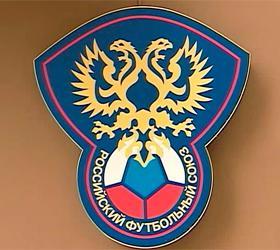 РФС решил обжаловать решение УЕФА о наказании российской сборной