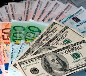 Курс валют коммерческий