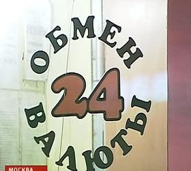 В Москве полицией были расстреляны грабители