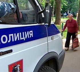 Уральские полицейские будут уволены за съемку мужеложства