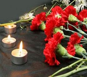 Траур по погибшим сегодня объявлен в России