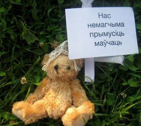 КГБ Белоруссии вызвал шведов на допрос по делу о Плюшевом десанте