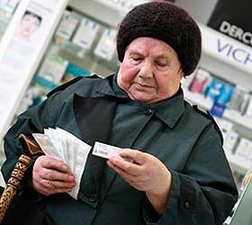Правительство не смогло определиться, что делать с пенсиями