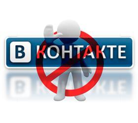"""""""Охотники за головами"""" отправили обращение в 32 посольства государств, с просьбой закрыть """"ВКонтакте"""""""