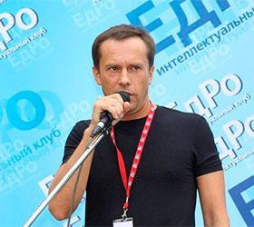 Единоросс, который поддержал Пусси Райт, не собирается уходить из партии