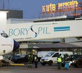 Эвакуация людей в Борисполе
