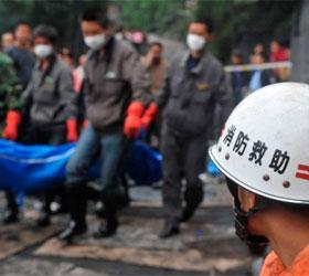 В Китае от взрыва шахты погибли тридцать семь человек