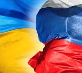 Русский язык получил статус регионального в Донецкой области