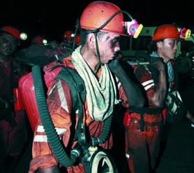 Жертвы в Китае