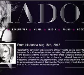 Мадонная поддержала Pussy Riot