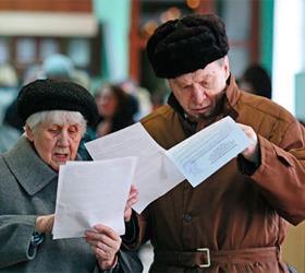 В России не будут повышать пенсионный возраст