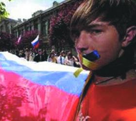 русский язык в Харькове