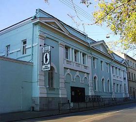 Театр имени Гоголя