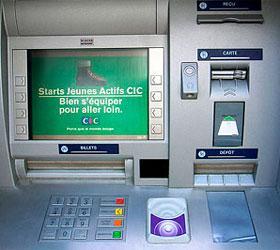 В Тульской области из банкоматов украли 12 миллионов рублей
