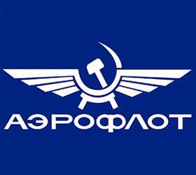 """""""Аэрофлот"""" планирует засудить """"Шереметьево"""""""