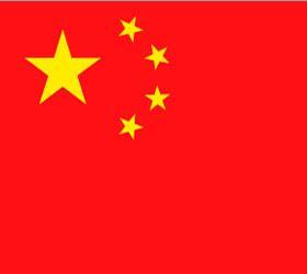 Китай пригрозил Японии экономическими санкциями