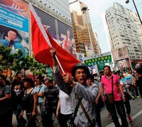 Участники китайской антияпонской демонстрации напали на американского посла