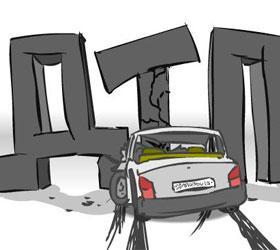Виновнику ДТП в столице, грозит девять лет