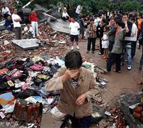 В Китае от землетрясение пострадали как минимум 80 человек