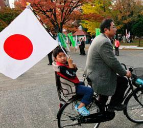 Япония выразила свой протест в связи с публикацией американскими изданиями прокитайской рекламы островов Дяоюйдао
